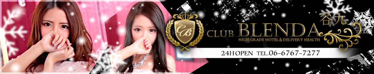 club BLENDA(ブレンダ)谷九店