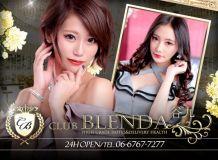 club BLENDA(ブレンダ)谷九店 - 梅田