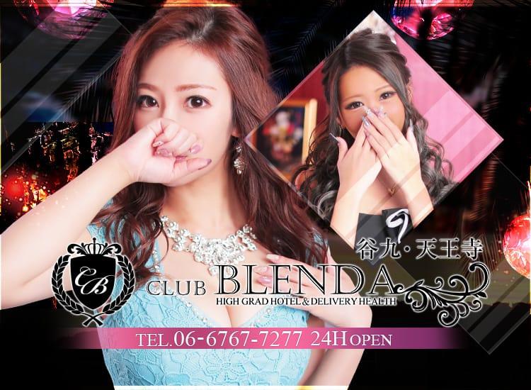 club BLENDA 谷九・天王寺店 - 梅田