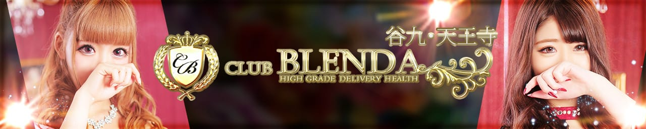 CLUB BLENDA(クラブブレンダ)谷九・天王寺店