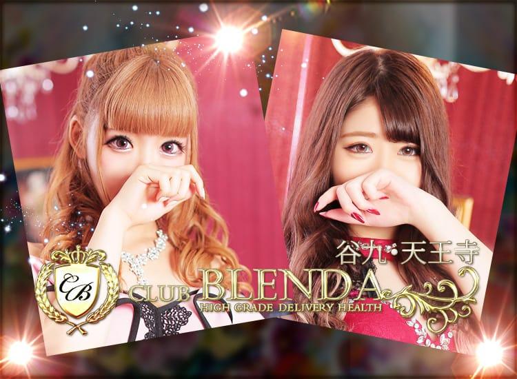 CLUB BLENDA(クラブブレンダ)谷九・天王寺店 - 梅田