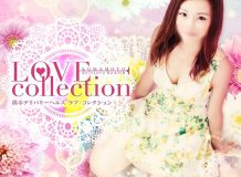 LOVE collection - 熊本市近郊