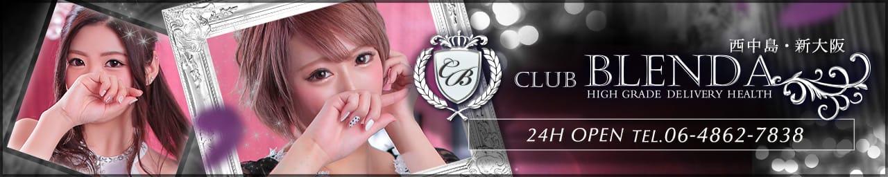 club BLENDA(ブレンダ)西中島・新大阪店