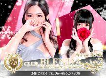club BLENDA(ブレンダ)西中島・新大阪店 - 新大阪