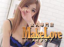 素人娘専門店 Make Love - 松江