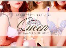 QUEEN(クイーン) - 渋谷