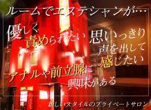 LOVE AROMA - 熊本市内