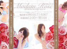 MADAM ROSE - 盛岡