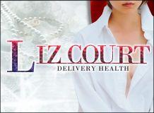LIZ COURT - 倉敷