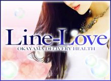 Line-Love - 岡山市内