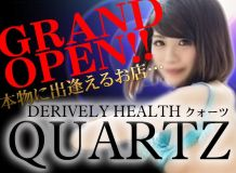 Quartz(クォーツ) - 甲府