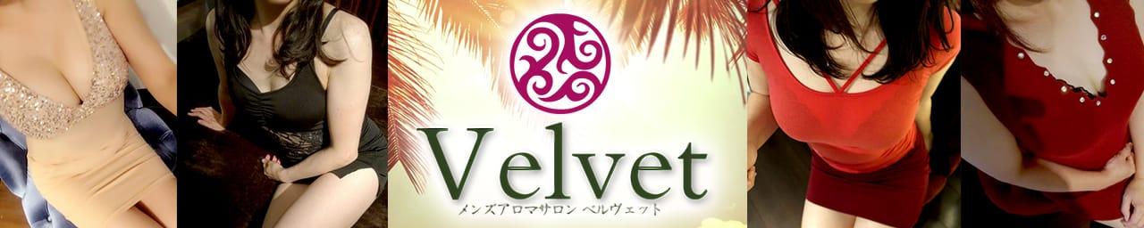 Velvet~ベルヴェット~