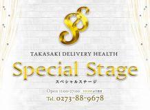 Special Stage(スペシャルステージ) - 高崎