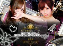 CLUB BLENDA - 品川