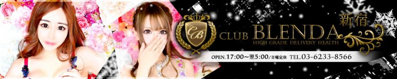 CLUB BLENDA - 新宿・歌舞伎町