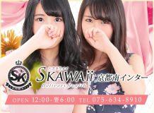 Skawaii(エスカワ)京都南インター - 伏見・京都南インター