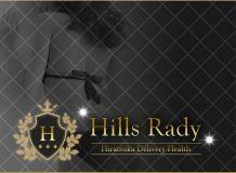 Hills Rady - 静岡市内・静岡中部