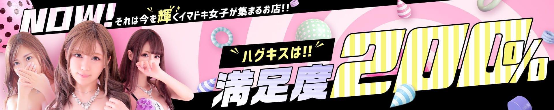 XOXO Hug&Kiss梅田(ハグアンドキス) その2