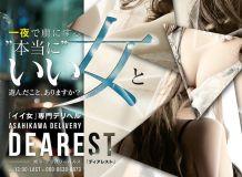 Dearest - 旭川