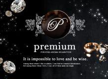 Premium-プレミアム- - 福岡市・博多