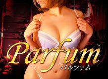 Parfum - 新潟・新発田