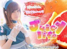 Juicy life - 東広島