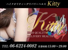 Kitty(キティ)大阪 - 梅田