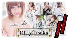Kitty(キティ)大阪 - 新大阪