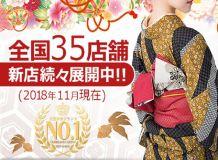 五十路マダム新潟店 - 新潟・新発田