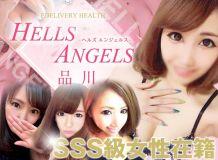 HELLS・ANGELS ヘルズ・エンジェルス - 品川