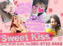 SweetKiss - 姫路