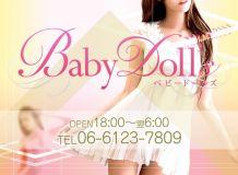 Baby Doll's(ベビードールズ) - 梅田