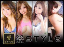 愛STYLE - 名古屋