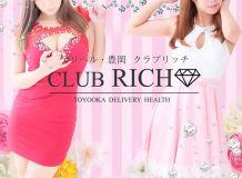 豊岡デリヘル CLUB Rich - 兵庫県その他