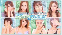 全国からAV女優&人気フードルがやってくる イキすぎハイスタイル富山 - 富山市近郊