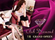 CLUB DIAMOND(クラブ ダイヤモンド) - 福岡市・博多