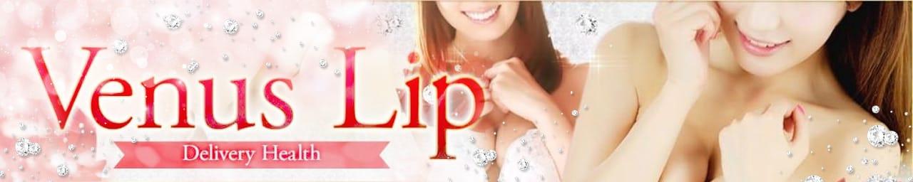 Venus Lip