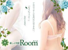 癒しの空間 Room - 中洲・天神