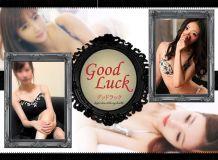 Good Luck(グッドラック) - 善通寺・丸亀