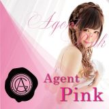AGENT PINK - 岡山市内