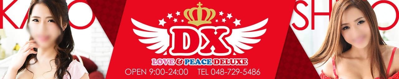 LOVE&PEACE DELUXE