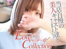 ラヴコレクション (Love・Collection) - 山形市近郊