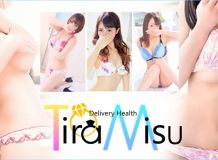 Tiramisu-ティラミス- - 東広島