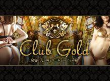 CLUB GOLD - 福岡市・博多