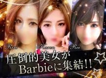Barbie - 品川