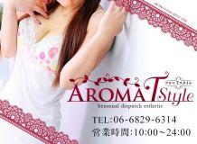 AROMA Tstyle~アロマTスタイル - 新大阪