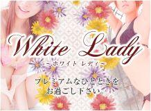 White Lady - 甲府