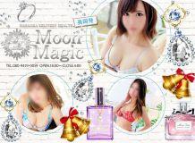 MoonMagic - 長岡・三条