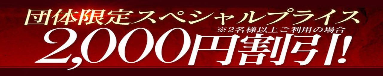 渋谷痴女性感フェチ倶楽部 その2