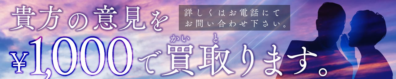AROMA SKY - アロマスカイ その2
